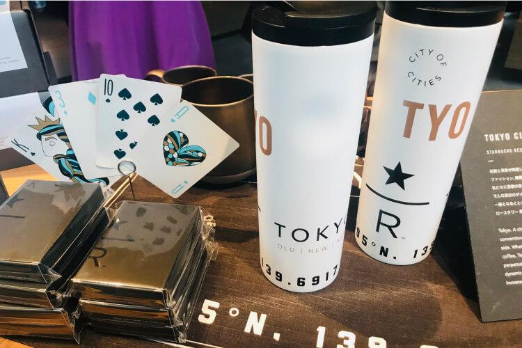 スタバロースタリー東京限定グッズ・スターバックスパートナー