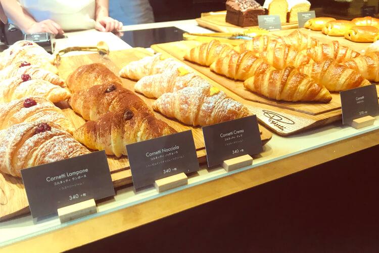 スタバロースタリー東京のパン・スターバックスパートナー