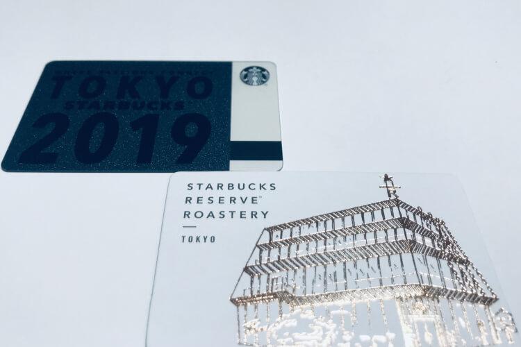 ロースタリー東京限定スタバカード・スターバックスパートナー