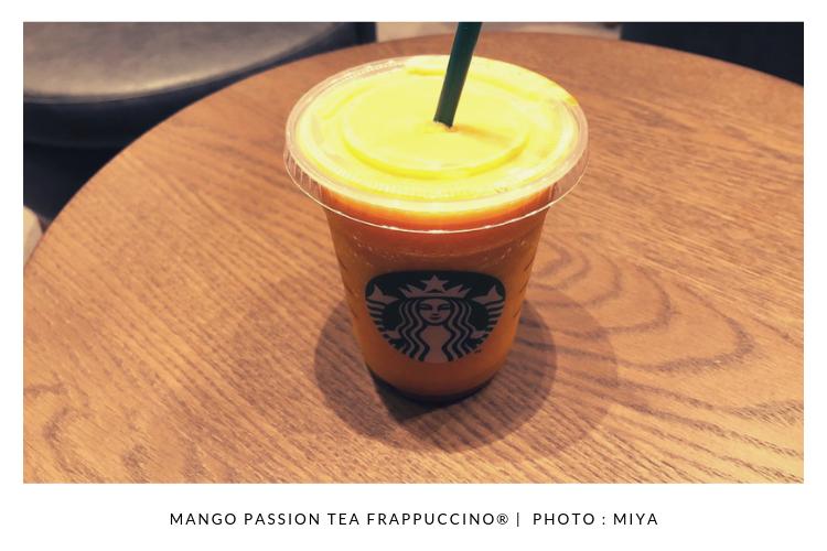 ミヤさんマンゴーパッションティーフラペチーノ