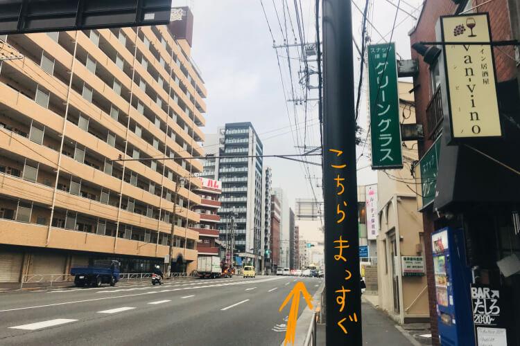 ラバ青物横丁店の場所行き方・アクセス方法・京急LAVAR