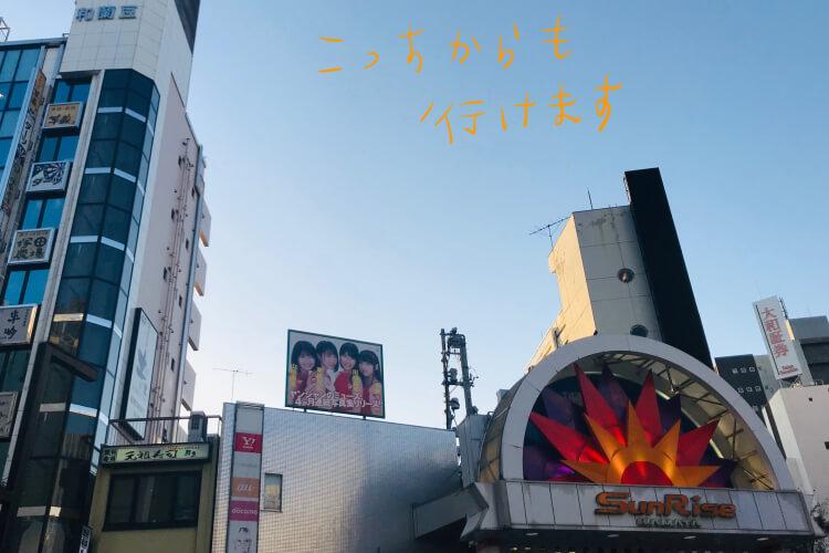 ホットヨガLAVA(ラバ)蒲田西口店アクセス・行き方