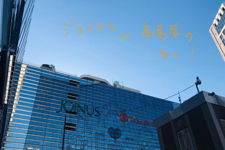 ラバ横浜西口店口コミ・アクセス方法