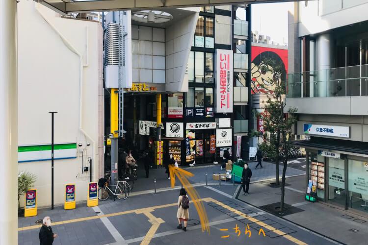 ホットヨガLAVA(ラバ)蒲田東口店アクセス・行き方