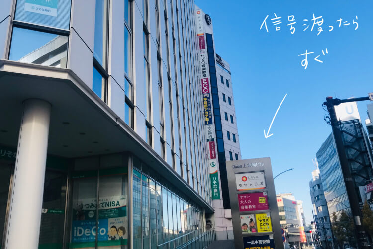 ホットヨガLAVA(ラバ)上大岡店の行き方・アクセス方法