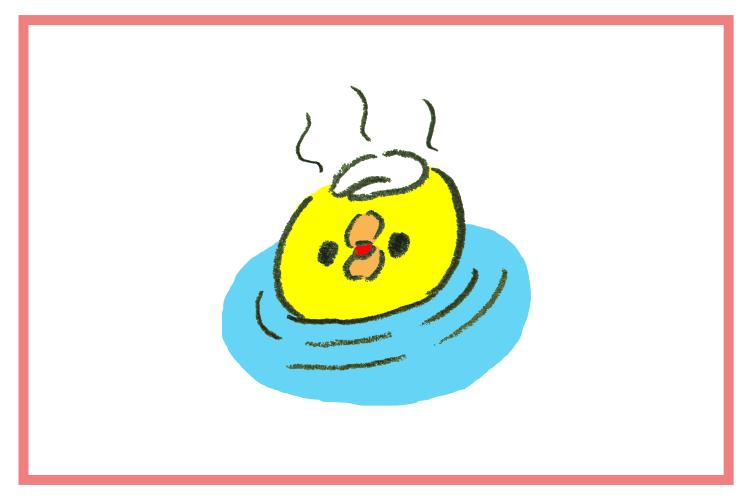 温泉リゾバ・ナナメドリ