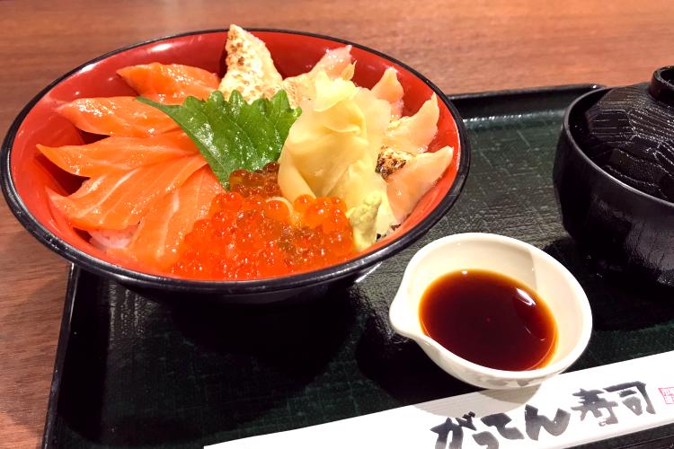 海老名サービスエリアがってん寿司・ナナメドリ