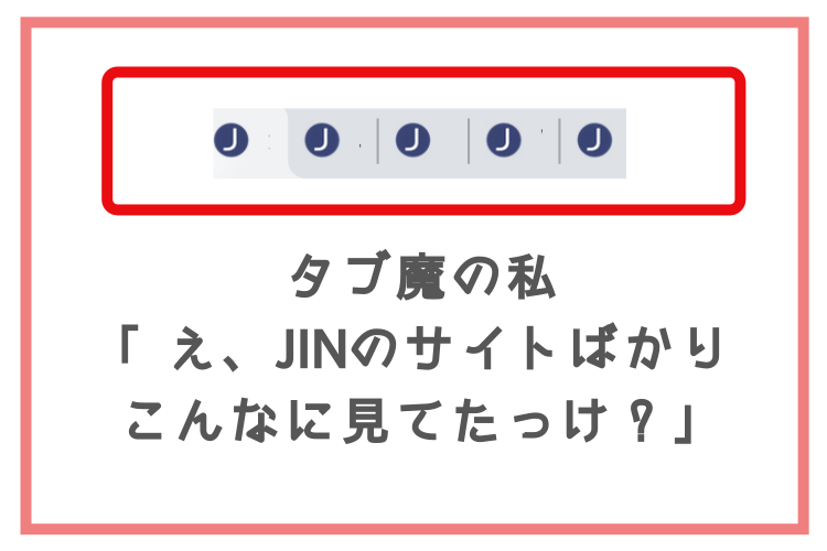 JINテーマサイトアイコン設定・ナナメドリ