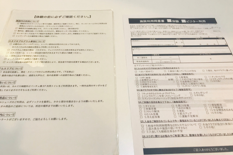 カルド川崎アンケート・ナナメドリ