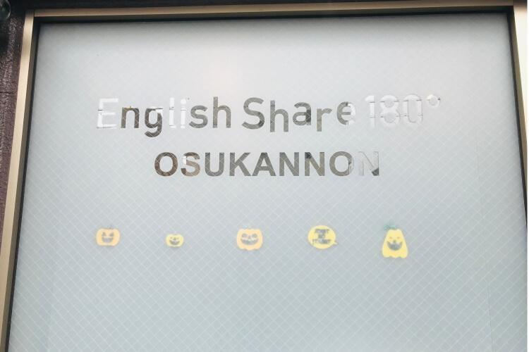 シェアハウス名古屋評判・ナナメドリ