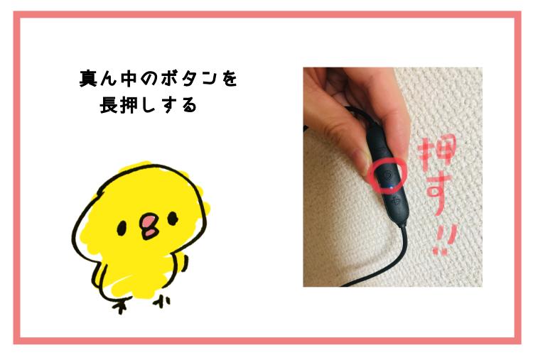 JPRiDE 708(ジェイピーライド)口コミレビュー使い方