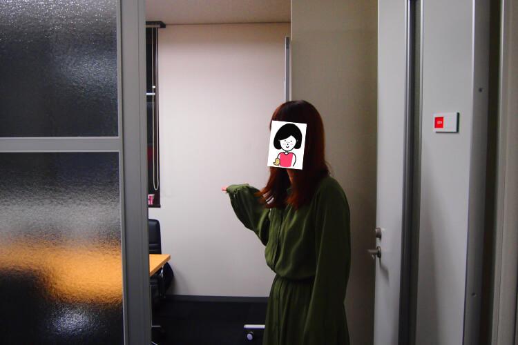 グッドマンサービスの評判・ナナメドリ