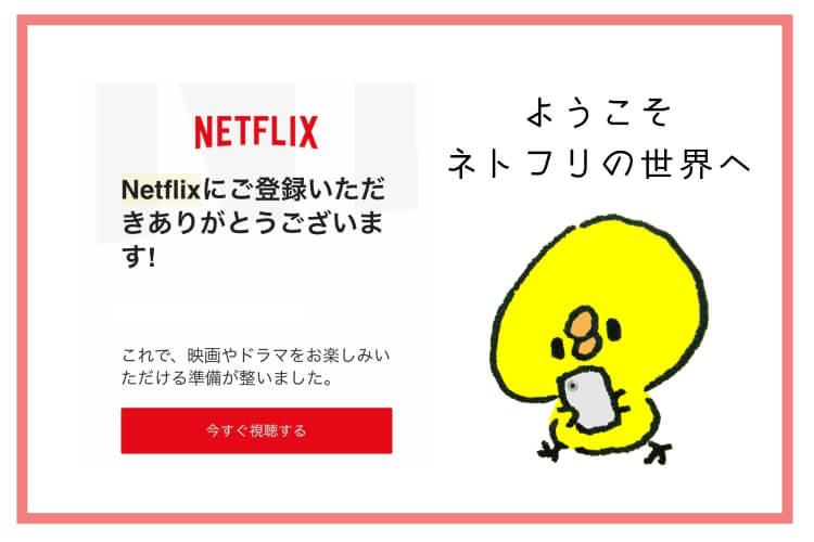 嵐ネットフリックスドラマ・ナナメドリ